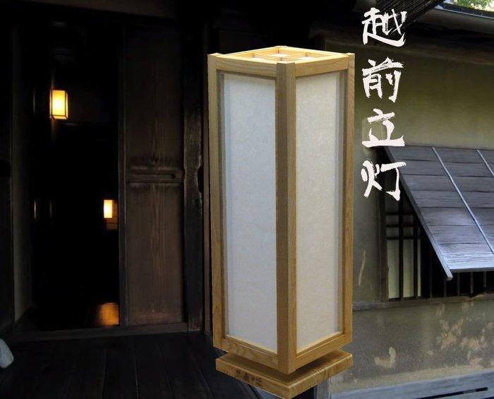 傳統日式燈 和室燈