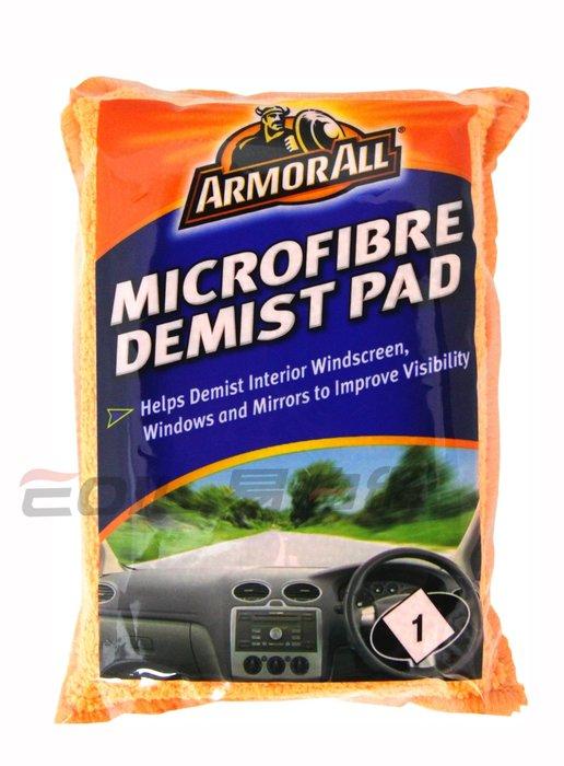 【易油網】ARMORALL 超細纖維 玻璃除霧海綿/海棉 DEMIST PAD X3070 洗碗 多功能 #00035