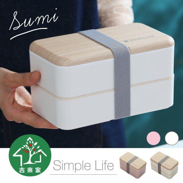 SUMI日式質感仿木紋雙層便當盒-長方形(分隔飯菜/附餐具/可微波)