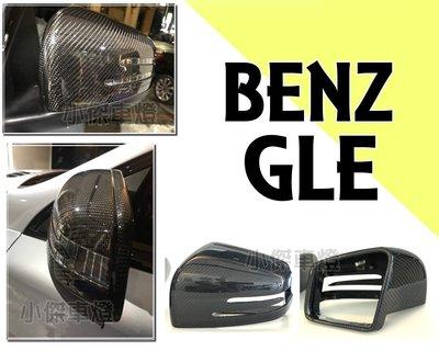小傑車燈精品--全新 BENZ GLE 350 450 63 W292 碳纖維 卡夢 CARBON 替換式後視鏡 外蓋