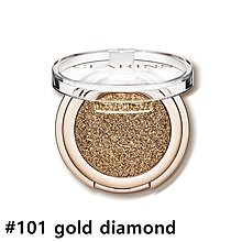 😷最後25折😷 Clarins Ombre Sparkle MONO EYESHADOW GLITTER #101 gold diamond持久單色炫彩眼影