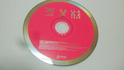 紫色小館-63-4--------火星熊同名創作專輯{非賣品}