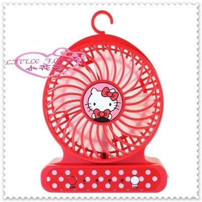 小公主日本精品♥Hello Kitty 攜帶型電扇涼扇 隨身強力小風扇 USB涼扇 紅色 新北市