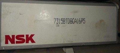 NSK 單列角 配對角 雙列角 7315BT 75*160*37