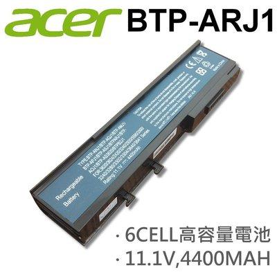 ACER 宏碁 BTP-ARJ1 日系電芯 電池 4720 6231 6291 6292 6492 2420A 2423