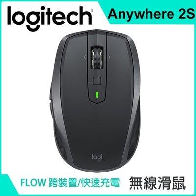 羅技 MX Anywhere 2S 無線滑鼠-黑色 強強滾