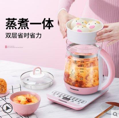 惜蓮養生壺全自動加厚玻璃多功能家用電熱燒水壺黑花茶壺煮茶器