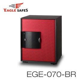 【皓翔居家安全館】Eagle Safes 韓國防火金庫 保險箱 (EGE-070-BR)(紅)