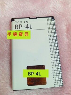 【手機寶貝】 MTO M139 LINE 專用電池 MTO M139 LINE 電池