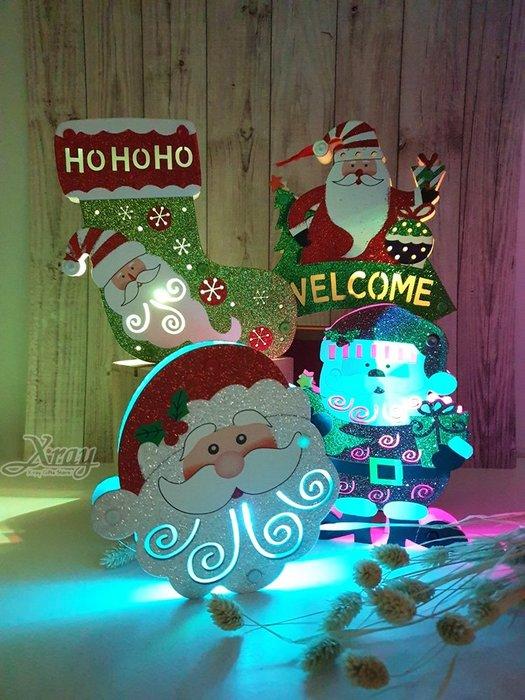 X射線【X429026】閃燈聖誕老人擺飾(4選1),聖誕節/木製/手作/裝飾/擺飾/掛飾/壁燈/夜燈/木製品/交換禮物