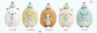 *FollowV*日本連線《預購》角落生物 東京晴空塔限定 白熊/企鵝/炸豬排/貓咪/恐龍 布偶/玩偶 SAN-X