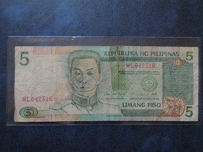 【寶家】舊紙幣 菲律賓5披索 ML642316【品項如圖】