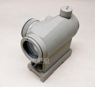 台南 武星級 T1 增高 內紅點 沙 ( 金屬快拆 定標器 紅外線 外紅點 快瞄 狙擊鏡 瞄準鏡 紅雷射 綠雷射 瞄具
