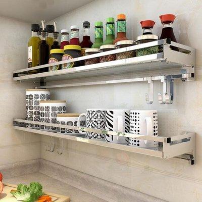 免打孔304不銹鋼廚房置物架壁掛式牆上收納調味料儲物掛架子用品  全館免運只限宅配寄出