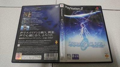 PS2 聖夜驚魂 Operator's Side 正版遊戲