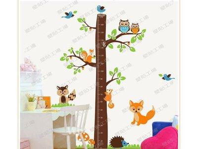 壁貼工場-可超取需裁剪 超大壁貼壁貼 牆貼 松鼠樹  身高貼 組合貼 AY221-AB