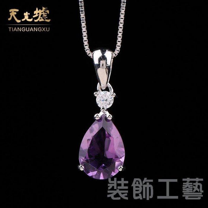 銀飾品首飾配飾紫水晶吊墜純銀項飾925銀項鏈女BS121