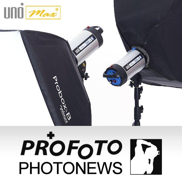《攝影家攝影器材》Uno-max600B專業閃光棚燈 雙燈無影罩組升級款寫真 婚紗 企業公司形象拍攝 學校影棚