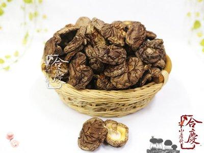 ** 中小朵 台灣香菇 (半斤裝)。南投埔里直銷,鮮香味美,低熱量、高蛋白,燉補好物必備,養生實用 ~ 【合慶山產行】