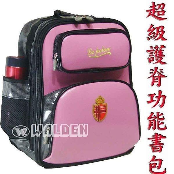 【葳爾登】台灣製La polon小學生書包無毒材質超級輕背包兒童書包【真正超護脊書包】1037粉