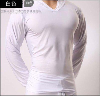 【褲衩】男士睡衣睡褲套裝 冰絲爽滑長袖長褲套裝 家居服睡衣套裝 貨號:SP4605