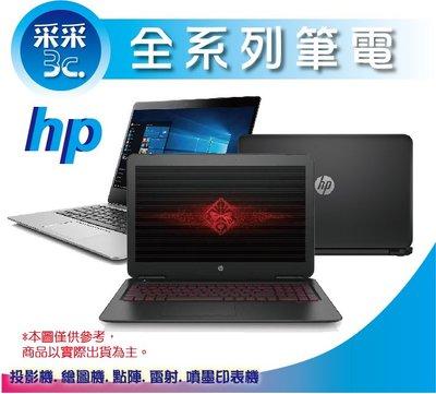 【采采3C+含稅】HP 240 G7 商務機 (CelN4100/128GB SSD/4GB/Win10 Pro)