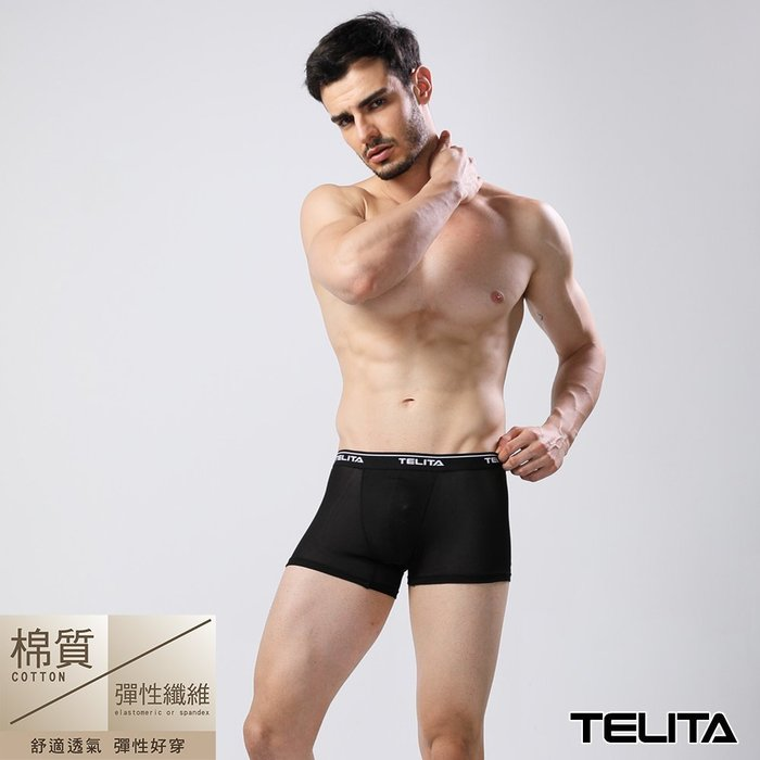 【TELITA】男內褲~彈性素色四角褲/平口褲-黑色