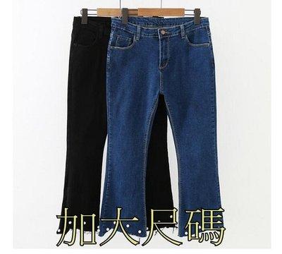 E195 秋季大尺碼歐美風時尚不規則褲腳釘珠喇叭牛仔褲