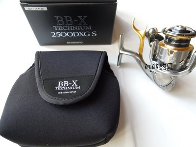 【NINA釣具】2015 SHIMANO BB-X TECHNIUM 2500 DXG S(左手) 手煞車捲線器