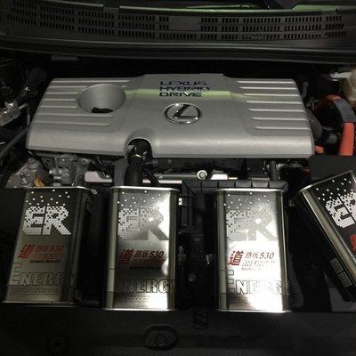 Hybrid專用機油 酯類機油 適合各車廠油電混合車使用BMW BENZ TOYOTA HONDA LEXUS