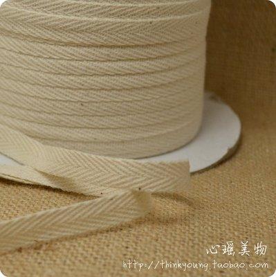 淘淘樂-8mm漂白/本白色全棉人字帶 ...