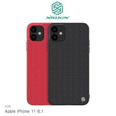 --庫米--NILLKIN Apple iPhone 11 (6.1吋) 優尼保護殼 手機殼 背蓋式 硬殼