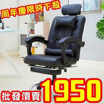 H&C 【PU皮革半躺電腦椅】配擱腳墊 附腰+頸枕 旋轉360度 辦公椅 電腦椅 書桌椅 辦公椅 電腦桌 工作椅