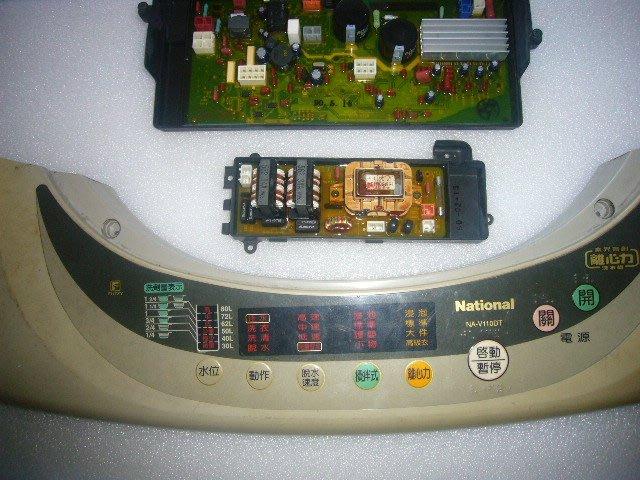 國際牌洗衣機電腦板 NA-V110DT 洗衣機基板 洗衣機IC板