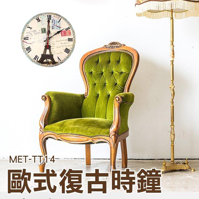 丸石五金 MET-TT14 復古 舊木頭 法國巴黎鐵塔鬧鐘 歐式創意鐘 鐵塔 時鐘 餐廳 咖啡館 店鋪 墻面
