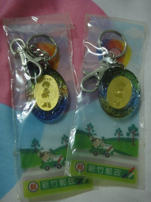 中華郵政 新竹郵政 琉璃鑰匙圈/郵筒娃娃2入