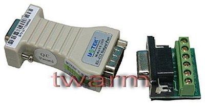 《德源科技》n)UT-203,商規袖珍型 RS232轉RS485/RS422通用 UT-203A