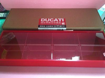 [小米的店] 7-11 DUCATIRU0 經典重機 模型車收藏盒8格現貨可放羅西46機車