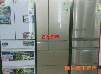 板橋-長美~來電最低價! 日立冰箱 R-BX330/RBX330 琉璃白/漸層琉璃黑 免費運按 230L 雙門變頻冰箱