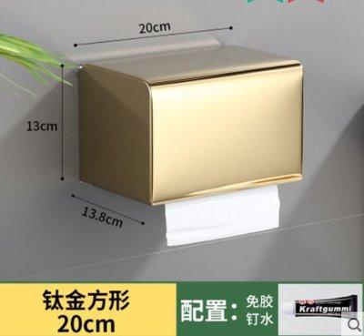 免打孔衛生間紙巾盒 304不鏽鋼廁所浴室廁紙盒防水手紙盒卷紙巾架《MONA》