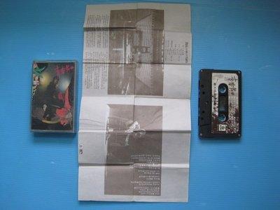 滾石唱片1985年 羅大佑 青春舞曲 演唱會實況精華  附歌詞圖片內容為實物