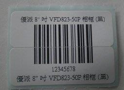 3C嚴選-35mm x 25mm 中一刀 雙層條碼紙 卷/1000張   10卷 雙層貼紙 熱感式 條碼紙