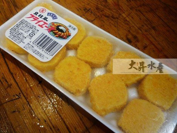 【大昇水產】**輕鬆平價食材**日本進口干貝風味酥(魚製品)