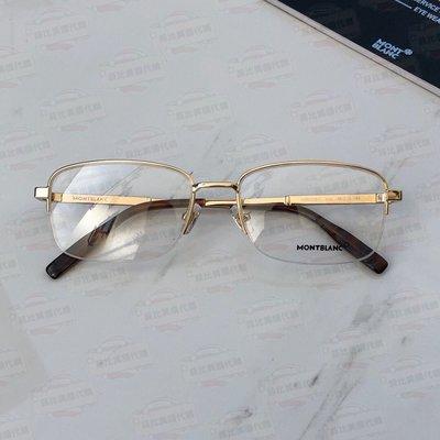 【菲比代購&歐美精品代購專家】Montblanc 萬寶龍 MB0028O 金框 超輕合金鏡架 中性款 時尚簡約 光學眼鏡