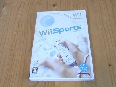 【小蕙館】Wii ~ Wii 運動Sports (純日版)