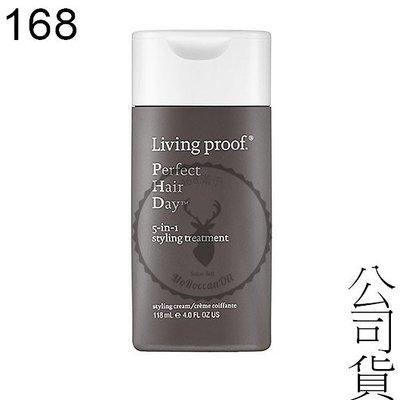 """『168滿千免運』【Living proof  """"女人我最大推薦""""】PhD 圓滿3號 5合1 118ml 公司貨"""