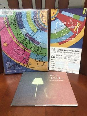 簽名 蘇打綠 當我們一起走過演唱會Walk Together Live DVD+預購單+預購禮(小時候單曲)全新