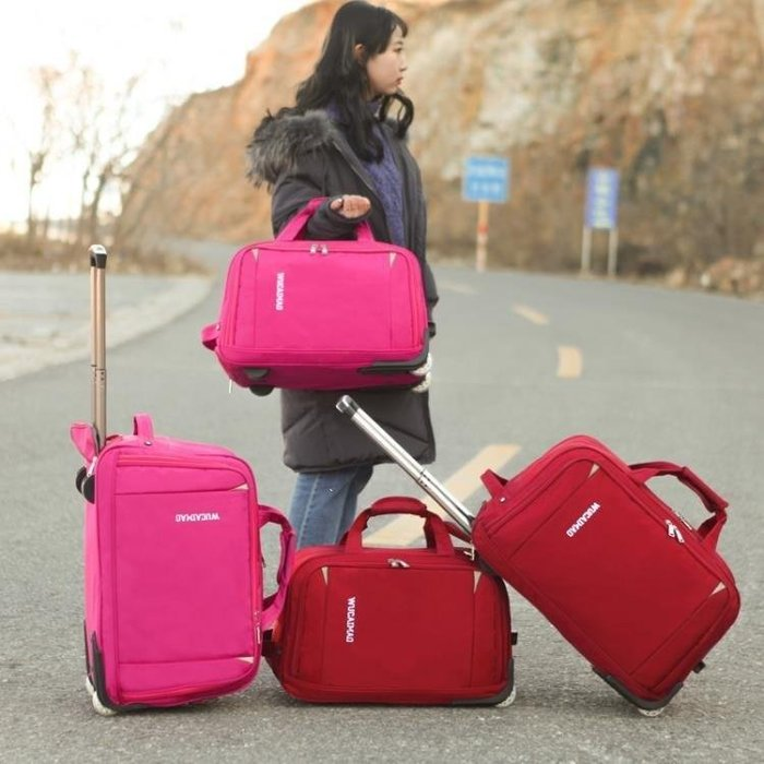 YEAHSHOP 拉桿行李包 旅行包女手提拉桿包男大容量行李包防水折疊登機包潮新韓版旅游包 Y185