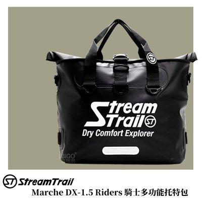 【2020新款】Stream Trail Marche DX-1.5 Riders 騎士多功能托特包 側背包 斜背包