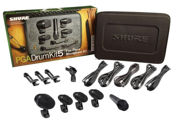 【六絃樂器】全新 Shure PGADrumKIT5 鼓組收音麥克風套裝 新麗聲公司貨 / 舞台音響設備 專業PA器材